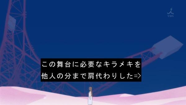 「少女☆歌劇 レヴュースタァライト」12話(最終回)感想 (64)
