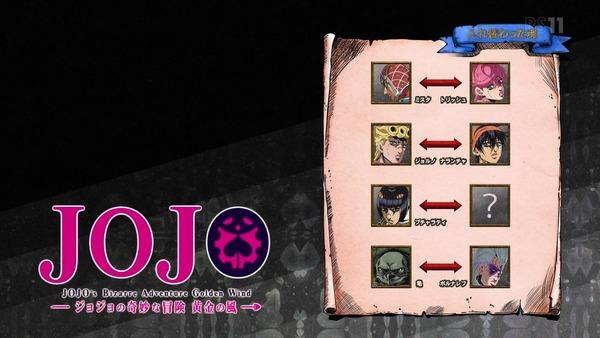 「ジョジョの奇妙な冒険 5部」34話感想 (53)