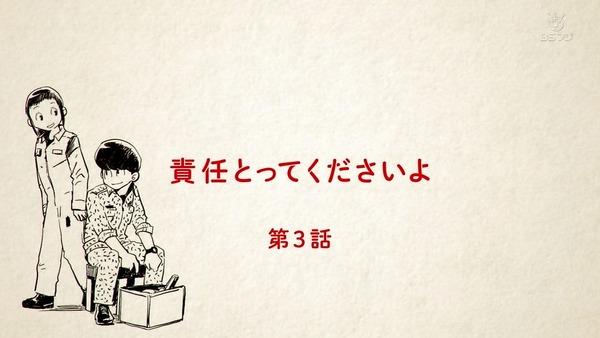 「ひそねとまそたん」2話感想 (176)