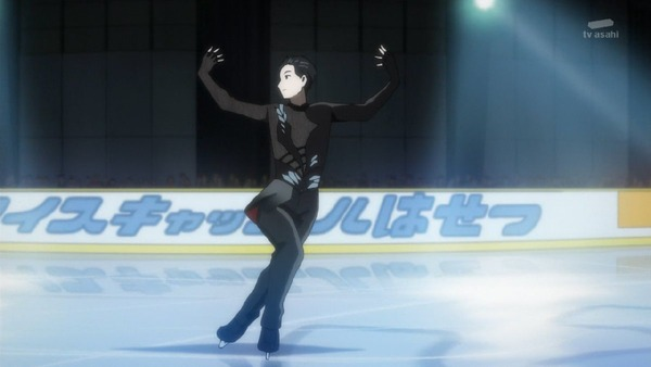 「ユーリ!!! on ICE(ユーリオンアイス)」 (40)
