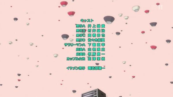 「ラーメン大好き小泉さん」4話 (53)