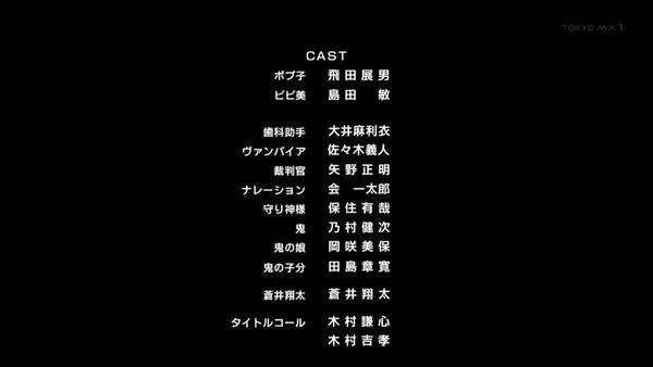 「ポプテピピック」TVスペシャル感想 (70)
