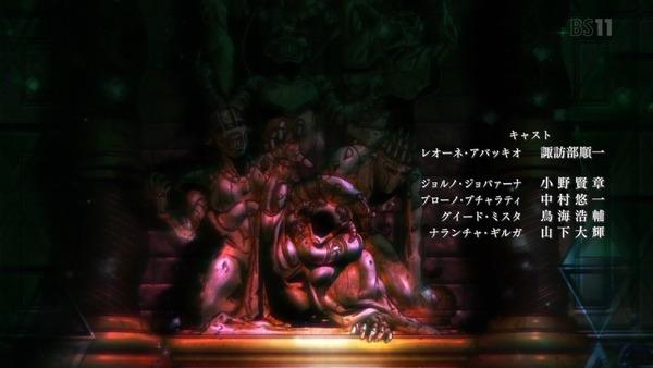 「ジョジョの奇妙な冒険 5部」28話感想 (51)