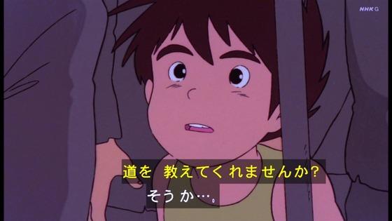 「未来少年コナン」第12話感想 (37)