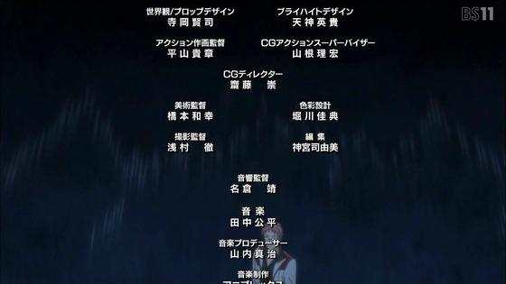 「バック・アロウ」1話感想 (56)