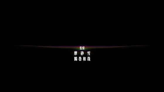 「ヱヴァンゲリヲン新劇場版:破」感想 (717)