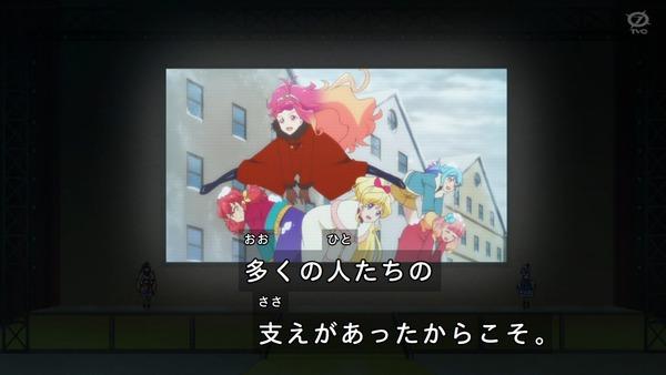 「アイカツフレンズ!」70話感想 (92)