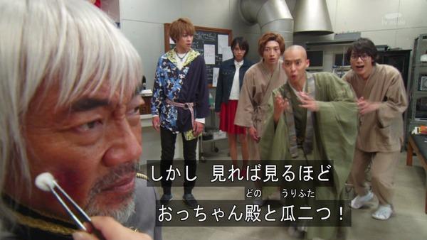 「仮面ライダーゴースト」 (22)