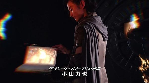 「仮面ライダージオウ」1話  (13)