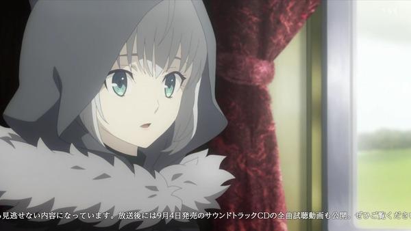 「ロード・エルメロイII世の事件簿」7話感想 (27)