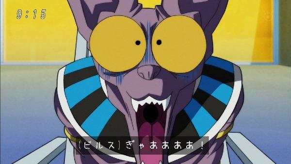 「ドラゴンボール超」87話 (11)
