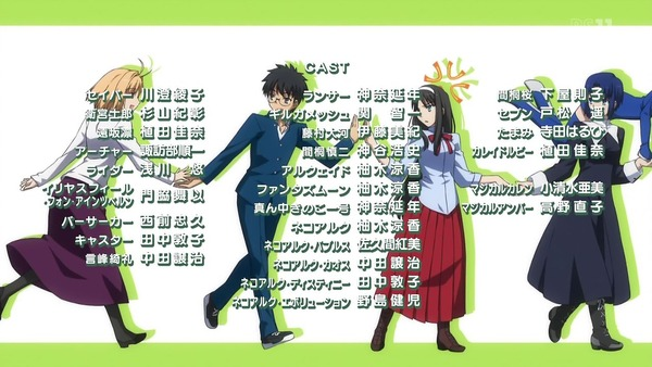 TV版「カーニバル・ファンタズム」第1回 (170)