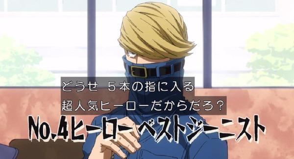 「僕のヒーローアカデミア」27話 (21)