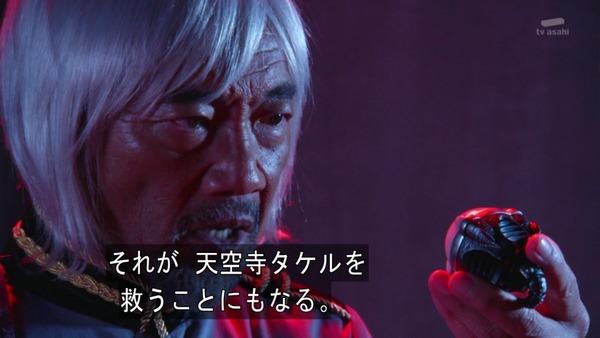 「仮面ライダーゴースト」 (7)