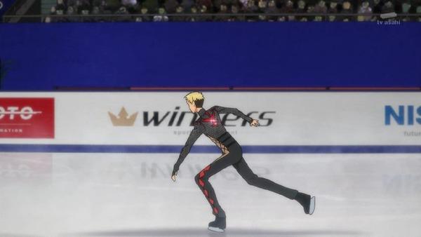 「ユーリ!!! on ICE(ユーリオンアイス)」 (16)