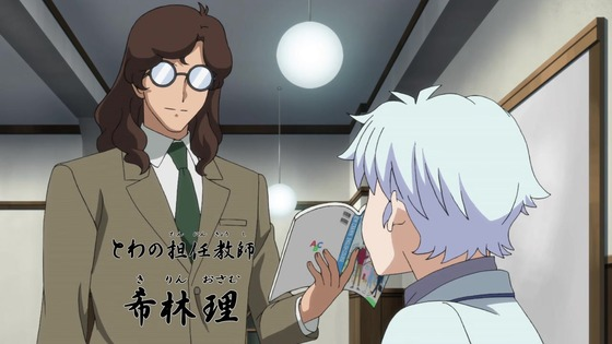 「半妖の夜叉姫」第4話感想 画像 (8)
