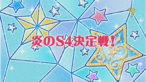 「アイカツスターズ!」第46話 (11)