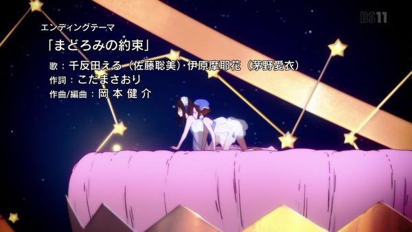 「氷菓」第2話感想 画像 (70)