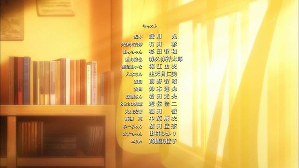 「坂本ですが?」8話感想 (47)