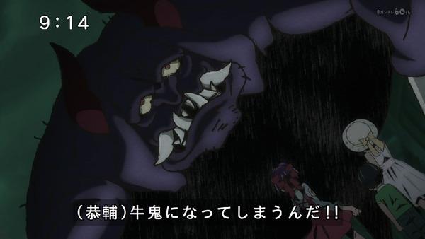 「ゲゲゲの鬼太郎」6期 22話感想 (37)