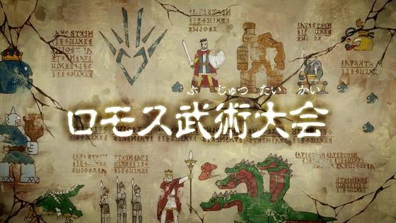 「ダイの大冒険」33話感想 (90)