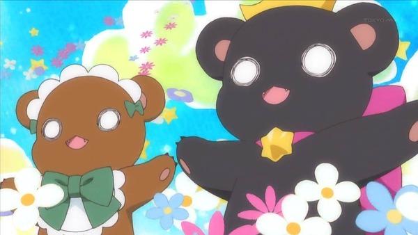 ユリ熊嵐 (2)