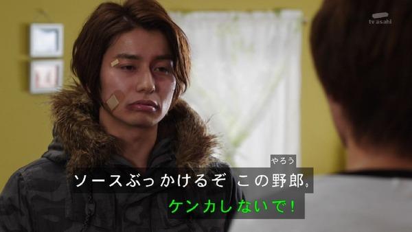 「仮面ライダービルド」24話 (45)
