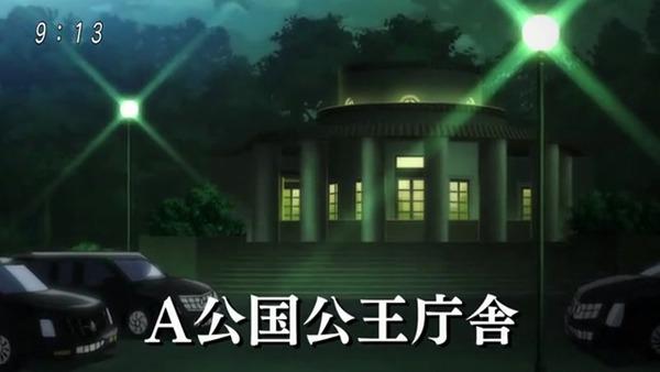 「ゲゲゲの鬼太郎」6期 74話感想 (38)