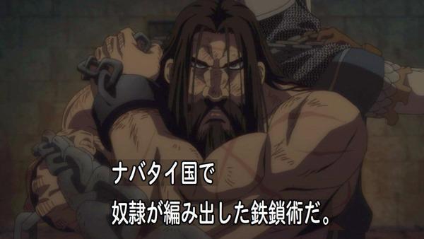 「アルスラーン戦記 風塵乱舞(2期)」1話 (48)