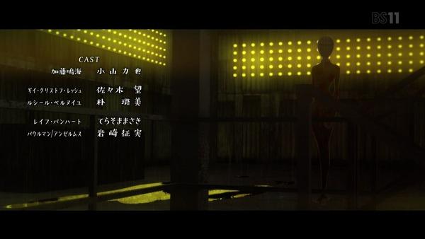 「からくりサーカス」6話感想 (66)