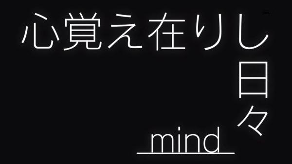 「東京喰種:re」7話感想 (22)