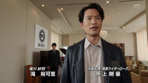 「仮面ライダービルド」38話感想 (14)