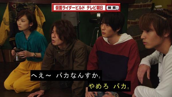 「仮面ライダービルド」30話 (10)