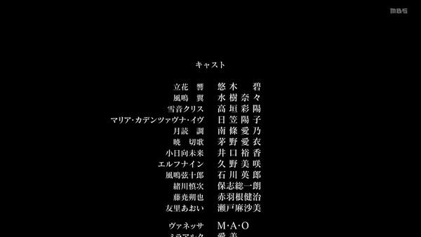 「戦姫絶唱シンフォギアXV」1話感想 (96)