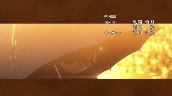 「デジモンアドベンチャー:」第5話感想 (96)