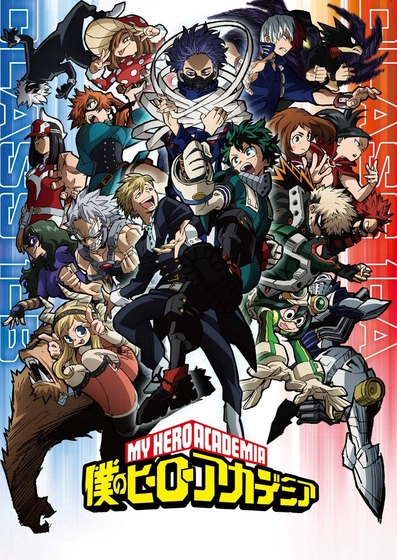 僕のヒーローアカデミア5th Blu-ray