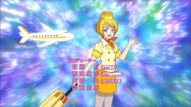 「HUGっと!プリキュア」43話感想  (1)