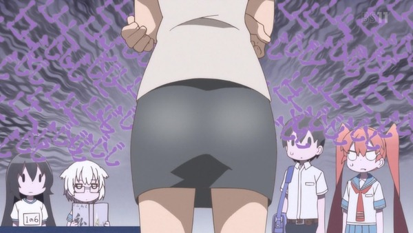 「上野さんは不器用」11話 (35)