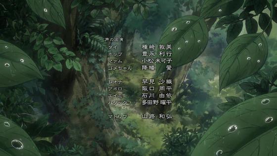 「ダイの大冒険」15話感想 (80)