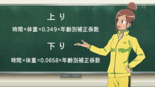 「ダンベル何キロ持てる?」11話感想 (15)