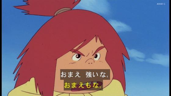 「未来少年コナン」第3話感想 画像 (50)