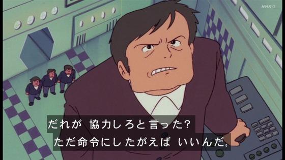 「未来少年コナン」第22話感想 画像  (18)