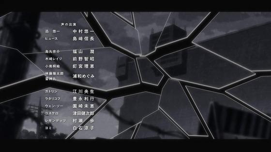 「ワールドトリガー」2期 2話感想(ワートリ 75話) (88)