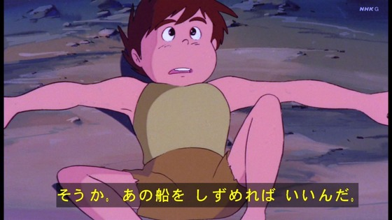 「未来少年コナン」第18話感想 画像 (69)
