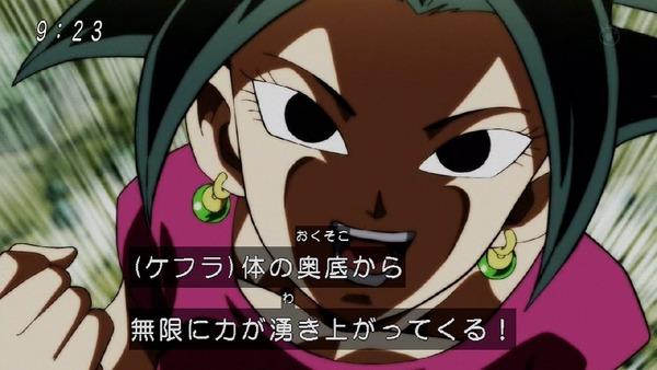 「ドラゴンボール超」114話 (38)