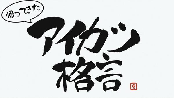 「アイカツオンパレード!」第1話感想 (152)