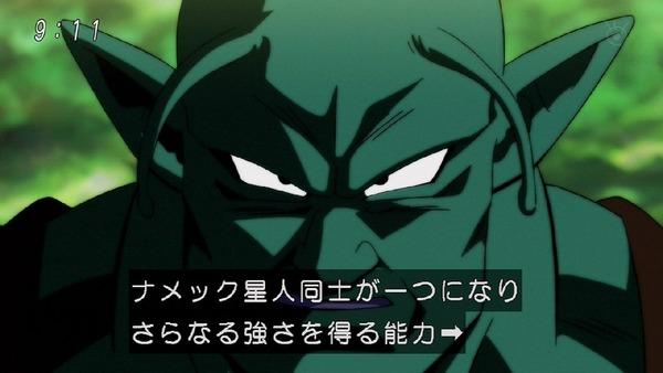 「ドラゴンボール超」118話 (19)