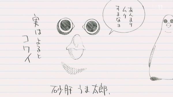 ゆゆ式 (108)