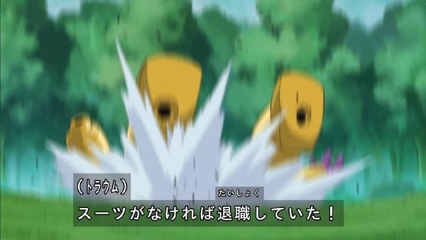 「HUGっと!プリキュア」36話感想 (44)