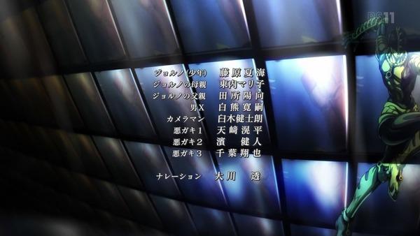 「ジョジョの奇妙な冒険 5部」2話感想 (76)
